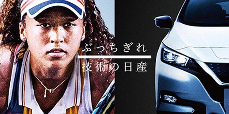 Non solo Nissan, tutti vogliono Naomi Osaka